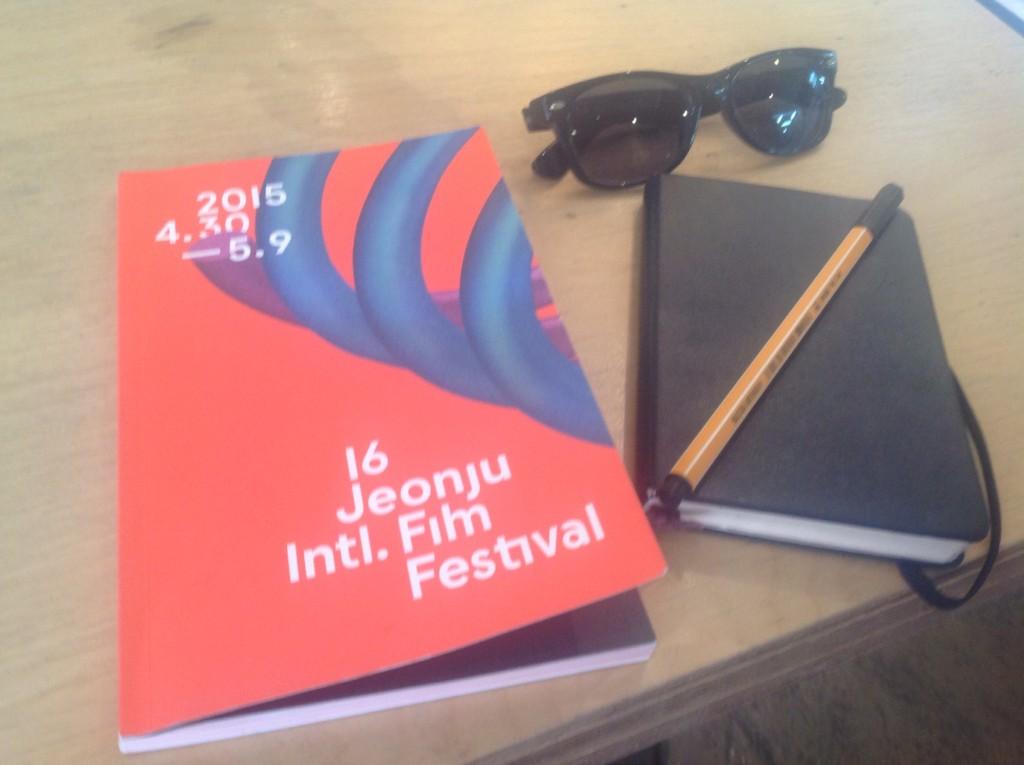 jeonju film festival